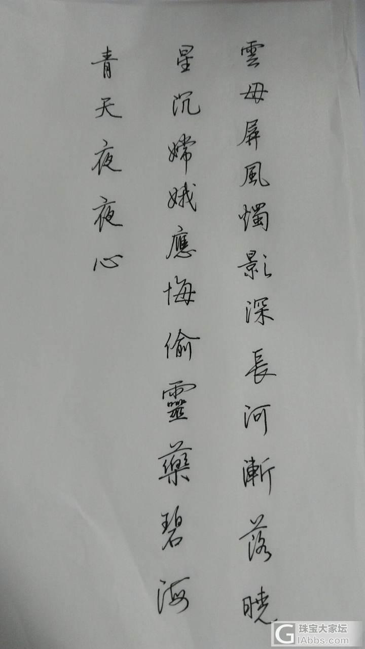 七夕_闲聊