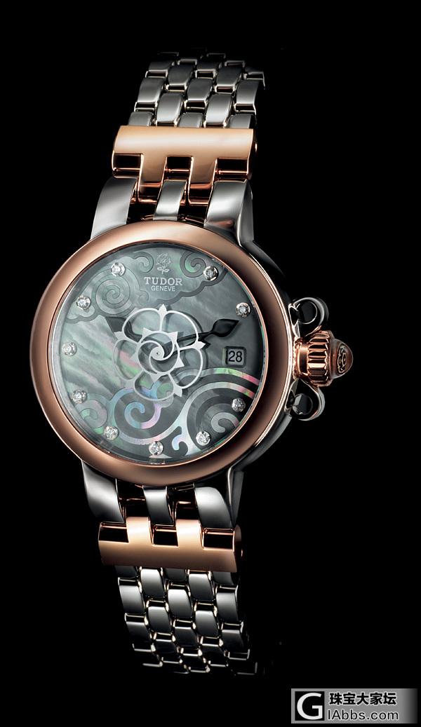 5.5折帝舵的玫瑰女表18k金带钢表带的值得买吗?_帝舵手表