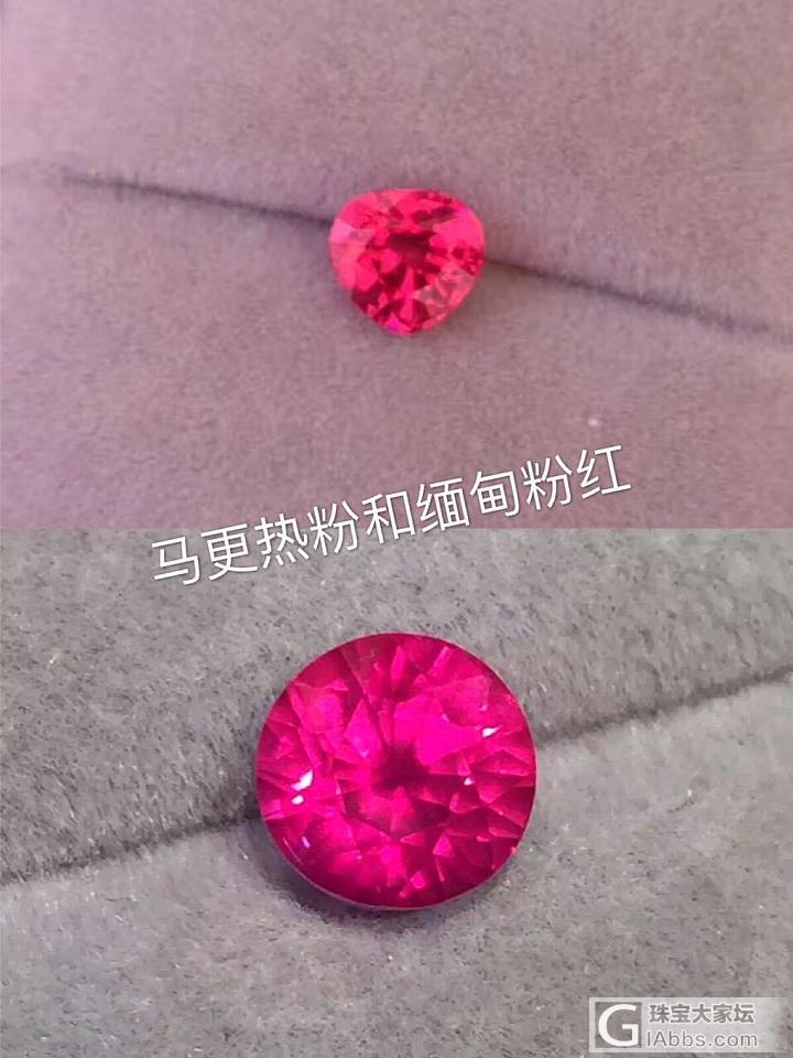 尖晶和红宝既不是玻钻之争,也不是天使之争,而是妃后之争_红宝石尖晶石