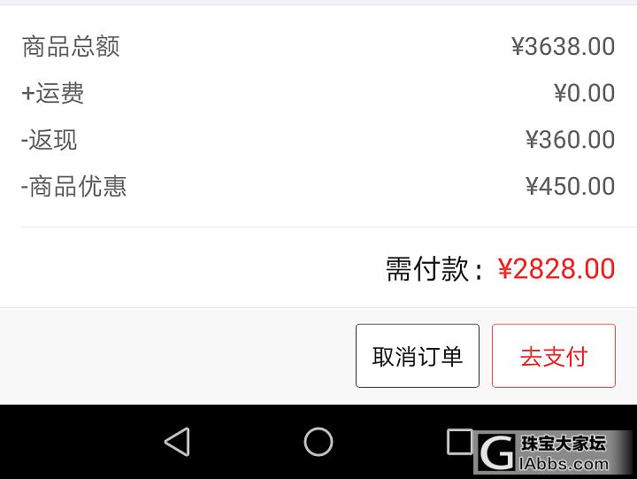 金至尊终于下好了,300券_传统品牌金