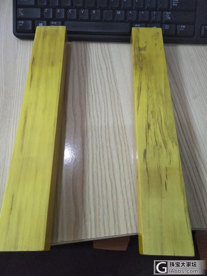 淘宝买家具送的金丝楠木镇尺,求专家、高人等鉴定识别,谢谢。_镇纸楠木