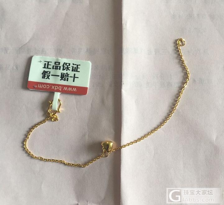 刚收到三粒金珠的手链,只有1个吊牌,上面没标克重,备注要发票也沒有!就一张购物清..._京东金