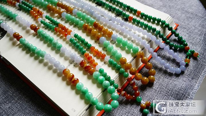 看到美丽的珠子,动人的珠链,就走不动。。。