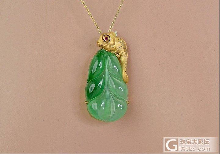黄金小蜥蜴镶嵌的翡翠芭蕉叶,没用钻。算是比较奇怪的一个款式吧。