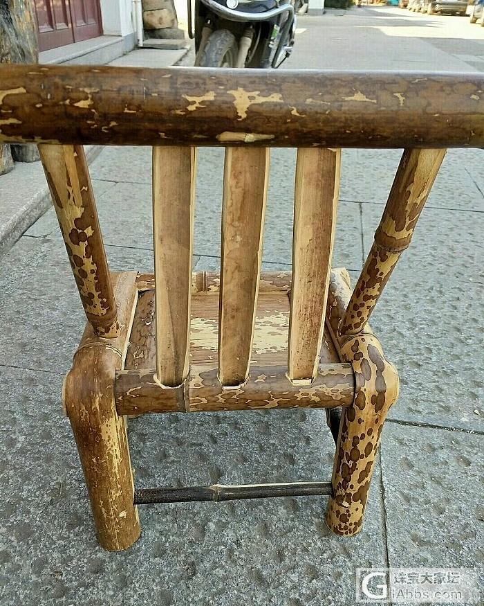 这个小板凳有点意思,梅妃竹手工制作!_家具竹