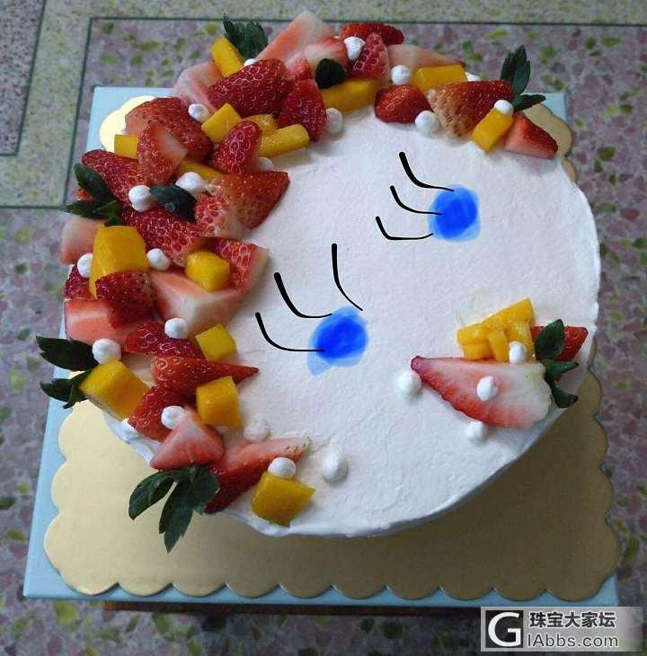 做了个蛋糕,快夸我快夸我_美食