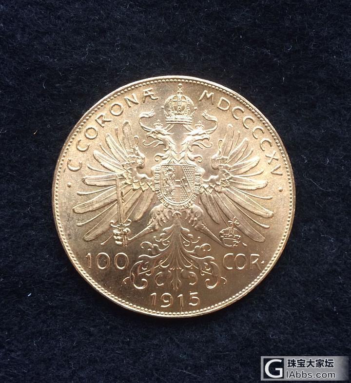奥地利1915年100克朗金币(重铸)_金币钱币