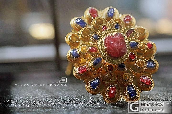 金镶宝石簪_彩色宝石古董首饰