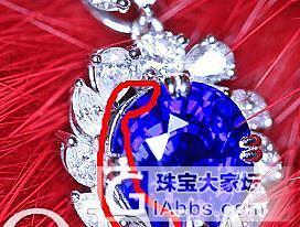 不知道托子这样是否正常_镶嵌蓝宝石