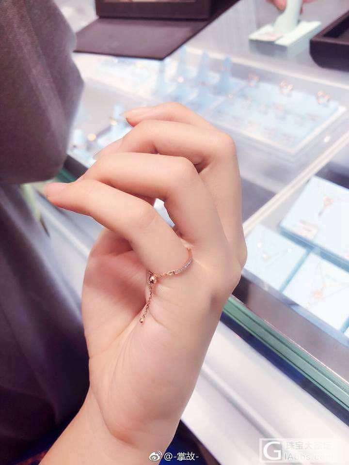 开心一下,软链戒指_钻石