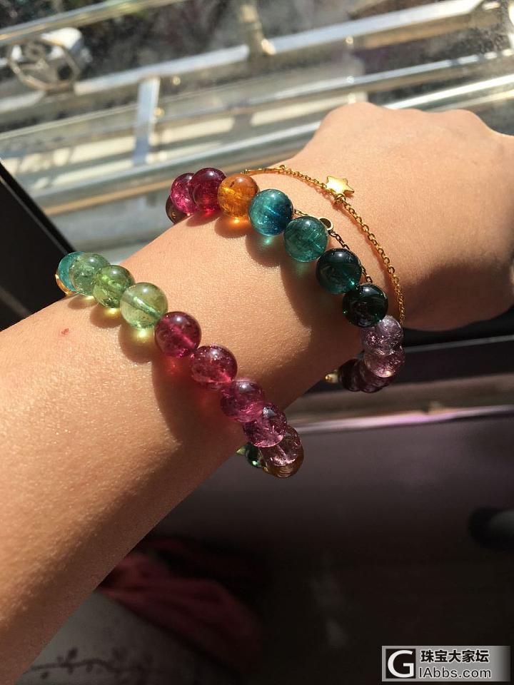 求问,彩虹渐变蓝宝石锁骨链