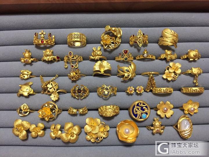 戒指开会—顺便晒刚收到的珍镯_戒指手镯翡翠钻石打金金