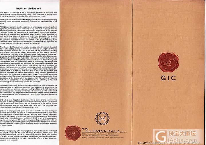扫盲斯里兰卡GIC、CGL、EGL、RGL、TGL、GRS等证书(更新版)_机构证书设计闲聊