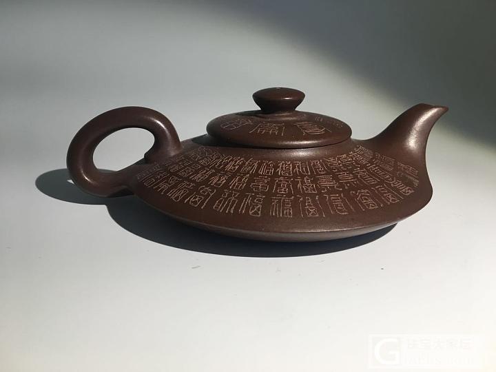 万福虚扁紫砂_紫砂茶具