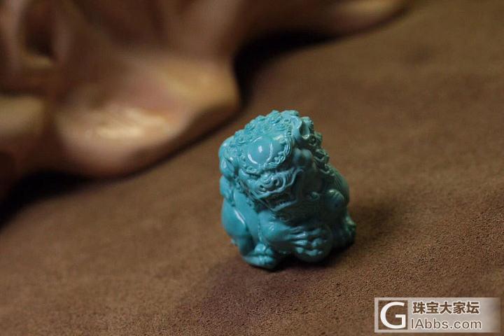 唐狮_雕刻挂件松石