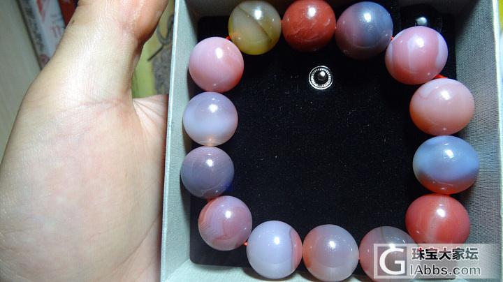 把玩了许久的非红!_和田玉玛瑙玉髓玛瑙珠串传统玉石