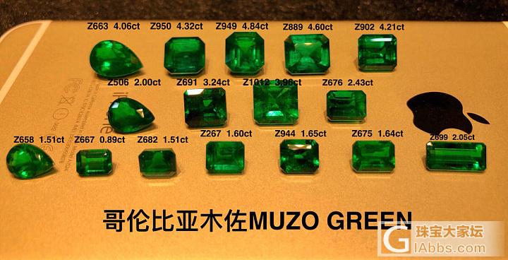 泰勒彩宝#高品质木佐色祖母绿裸石精._祖母绿刻面宝石泰勒珠宝认证商