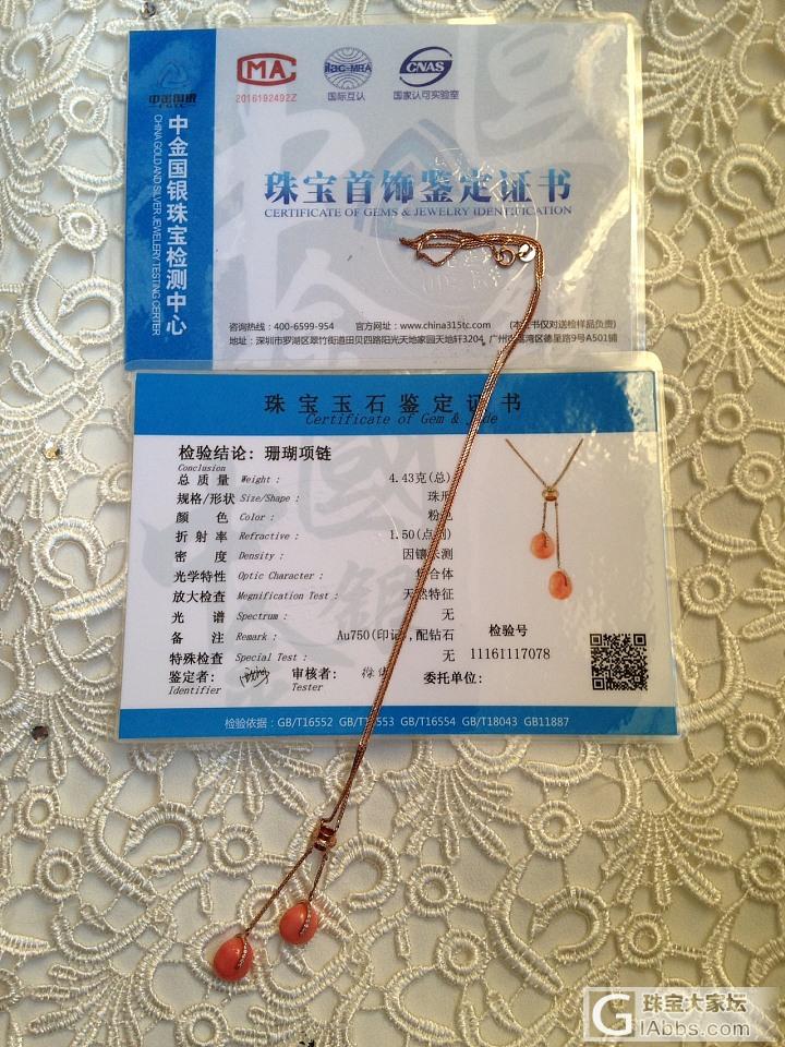 莫莫珊瑚锁骨链 18k玫瑰金钻石镶嵌 设计款 不可复制_有机万博体育manbetx官网