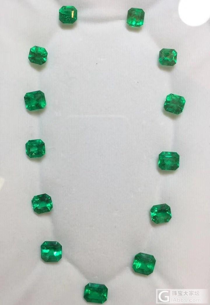 哥伦比亚祖母绿,13粒,总重52.2ct_刻面宝石认证商祖母绿