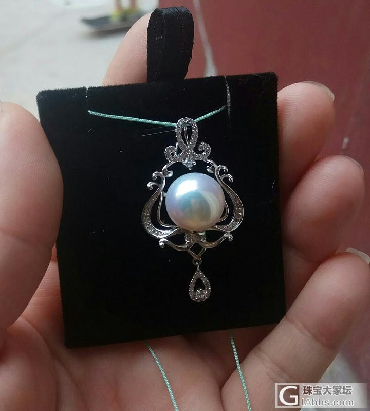 爱迪生白透粉珍珠12.5mm优雅吊坠_有机宝石