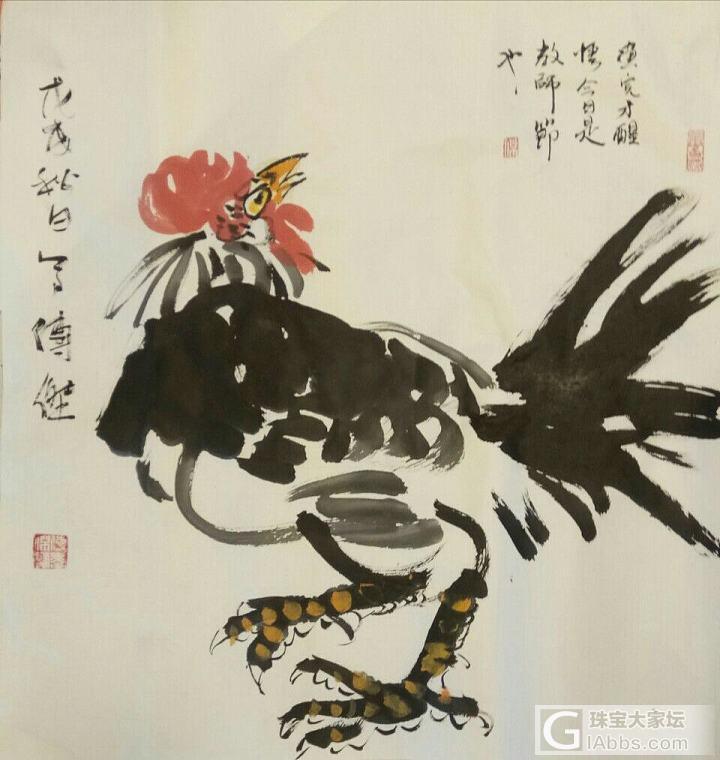 教师节的鸡_国画