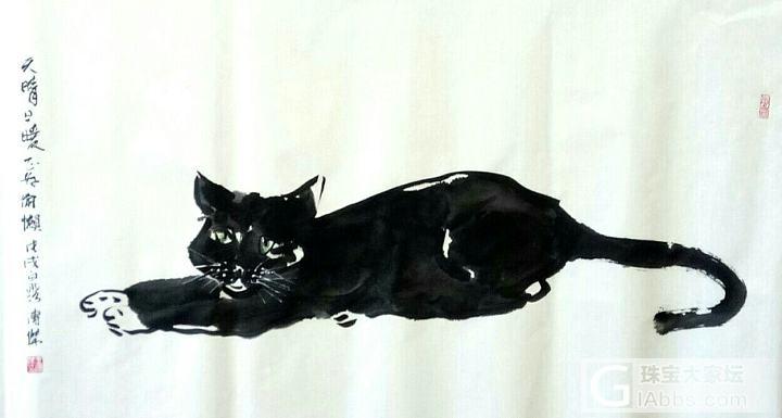 懒猫_国画