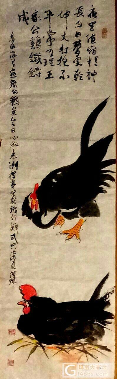 铁公鸡_国画
