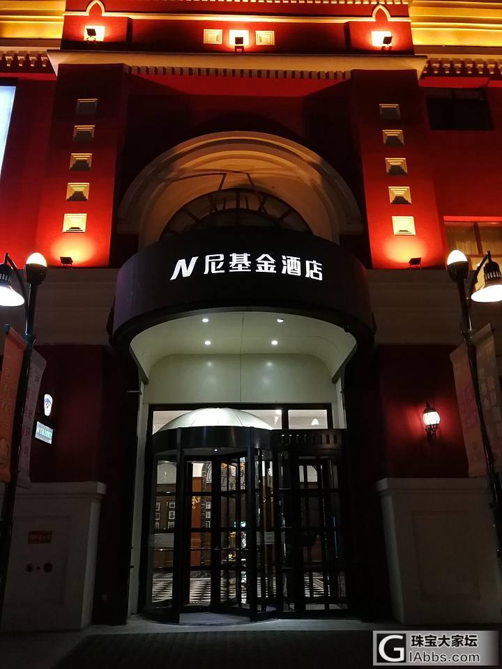西餐厅里吃中餐_美食