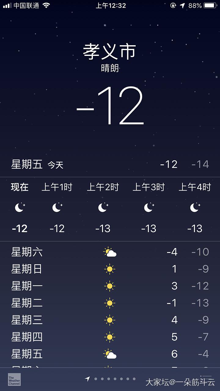 冷到怀疑人生_手镯银