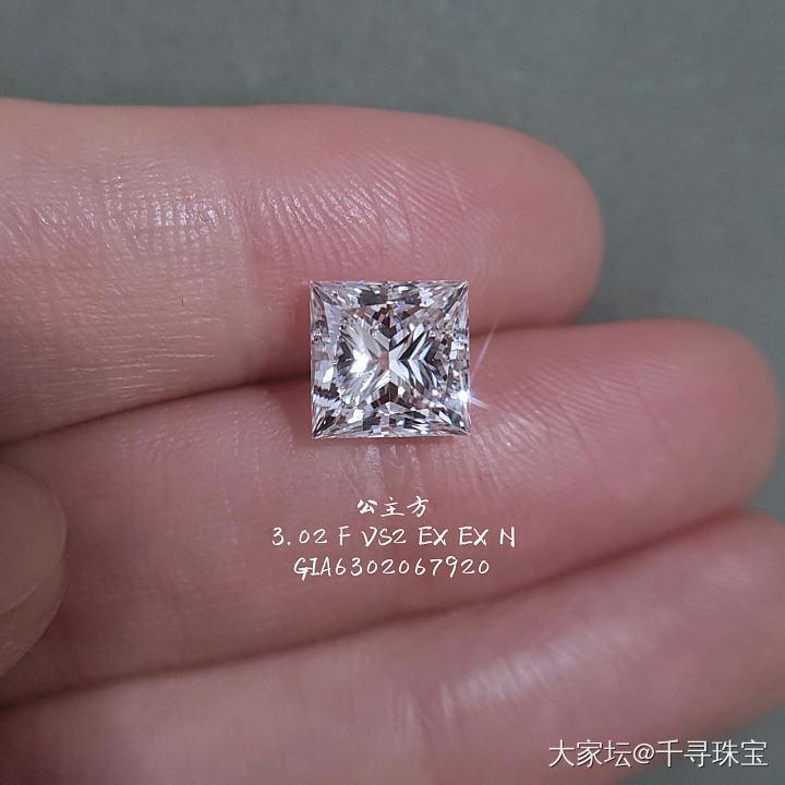 3.02克拉公主方F.VS2 Ex Ex N_钻石千寻珠宝