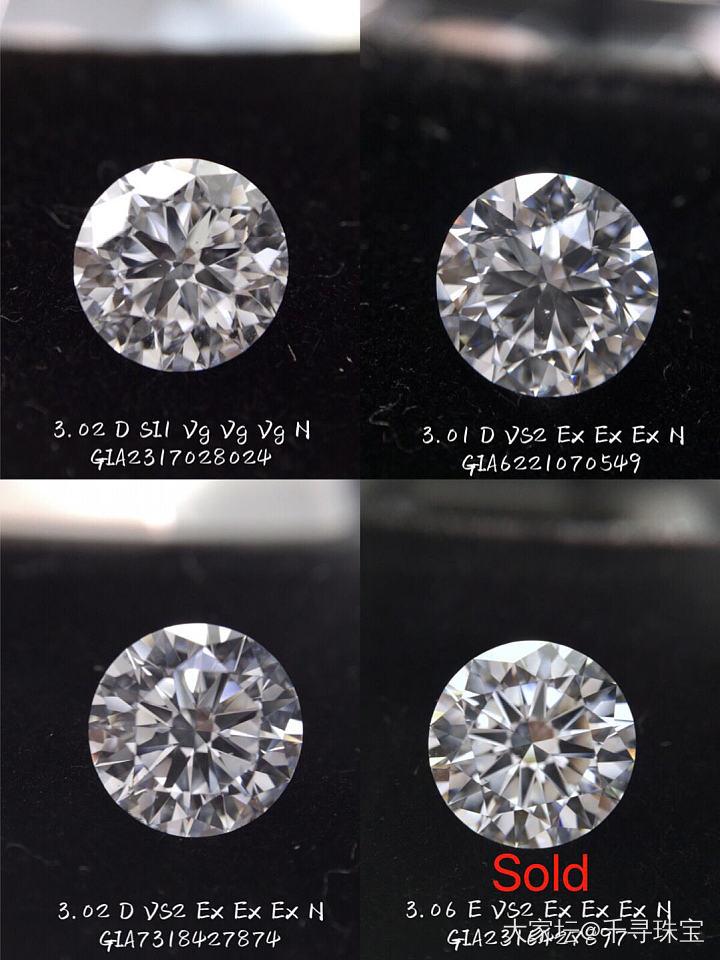 3克拉圆钻更新_钻石千寻珠宝