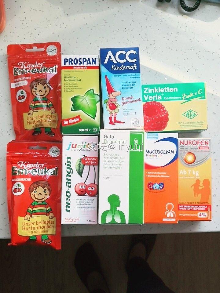 出一些多余的给宝宝囤的药品_品质生活