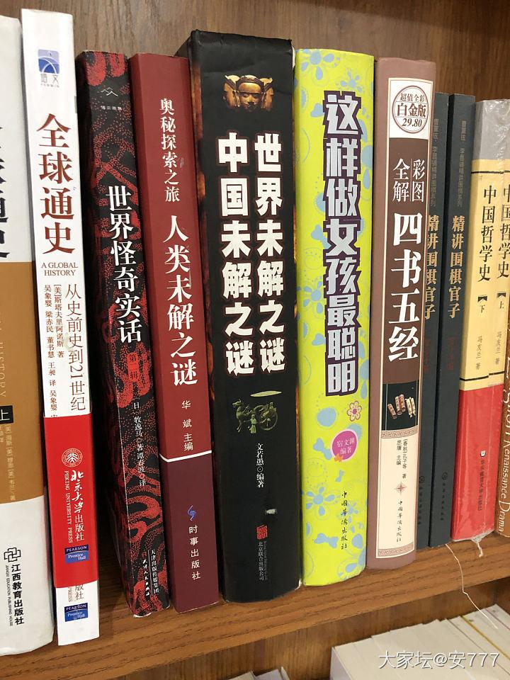 求推荐几本书,不要小说类_读书