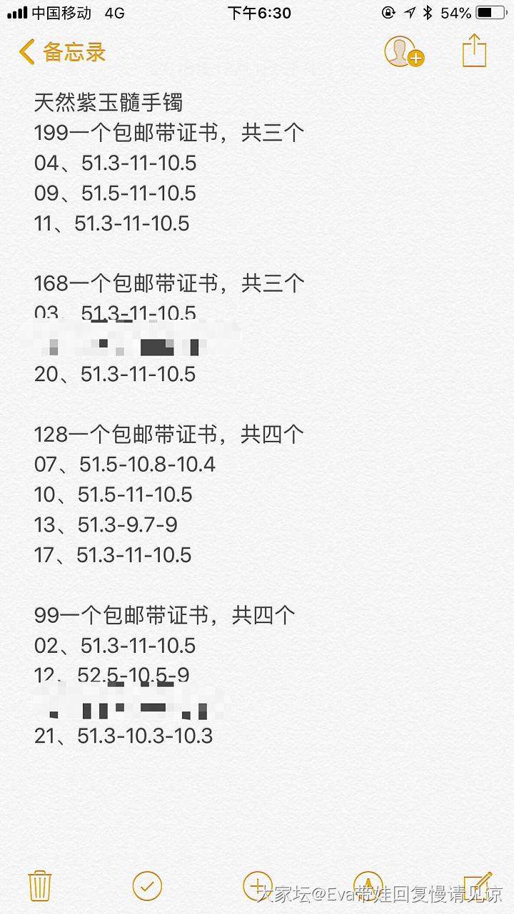 天然淡紫玉髓手镯51圈_传统玉石