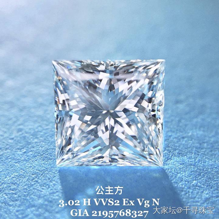 🌟公主方 高净度 大台面      3.02 H VVS2 Ex Vg N_钻石千寻珠宝
