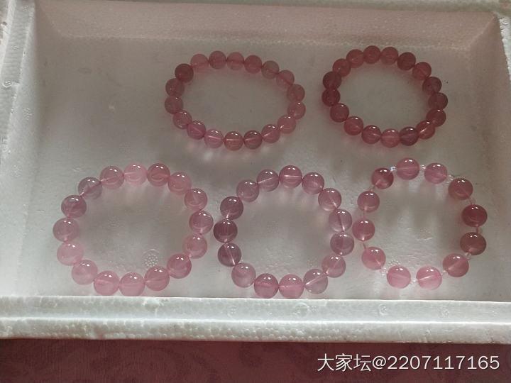 10.5/12mm马粉手链_首饰