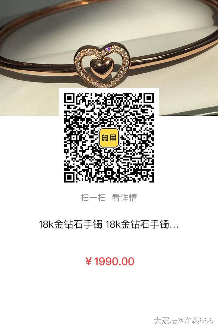 18k金钻石手镯_首饰