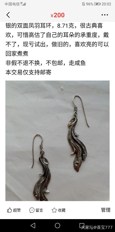 足银饰 可交换_银