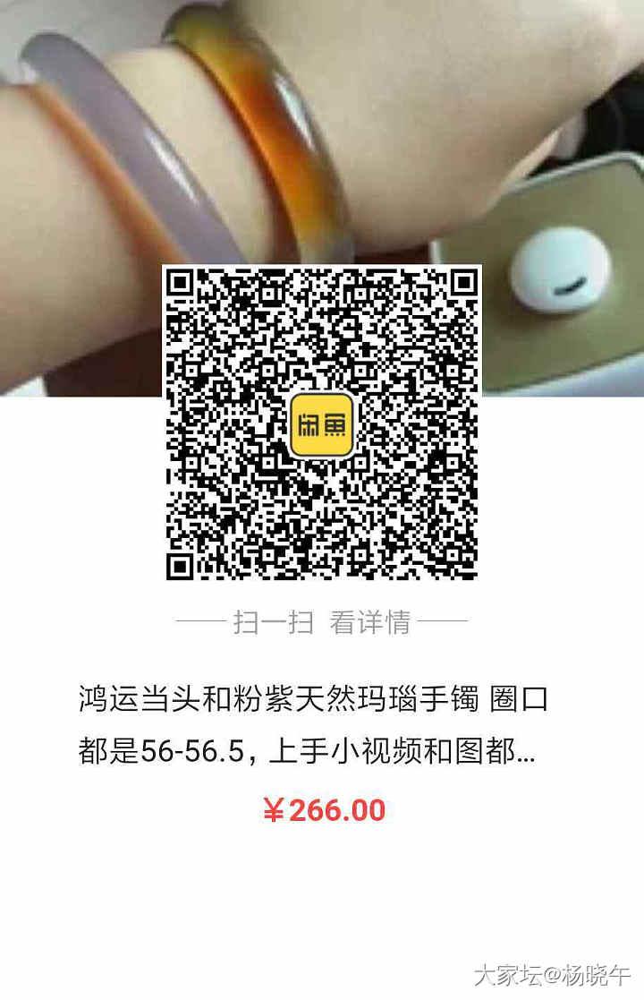 18k金镶嵌超级甜绿种水万博手机iOS吊坠_万博手机iOS传统玉石