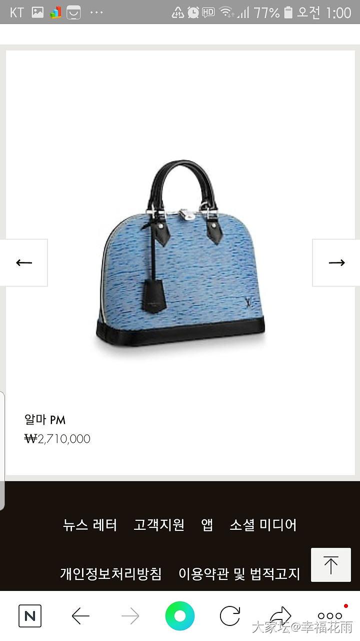 这个包包怎样?_路易·威登包包