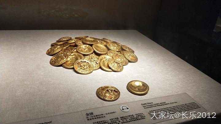 陜博的部分東西(去過的妹子來蓋樓)_翡翠古董首飾銀器博物館