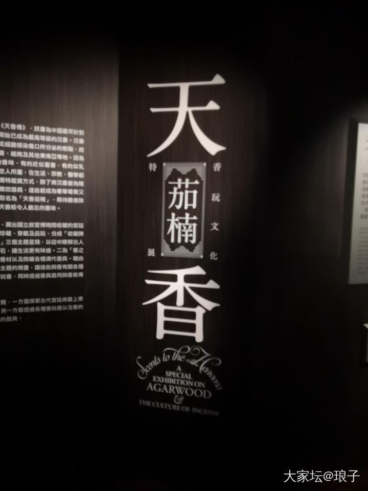 台北故宫博物馆_博物馆沉香金古董首饰