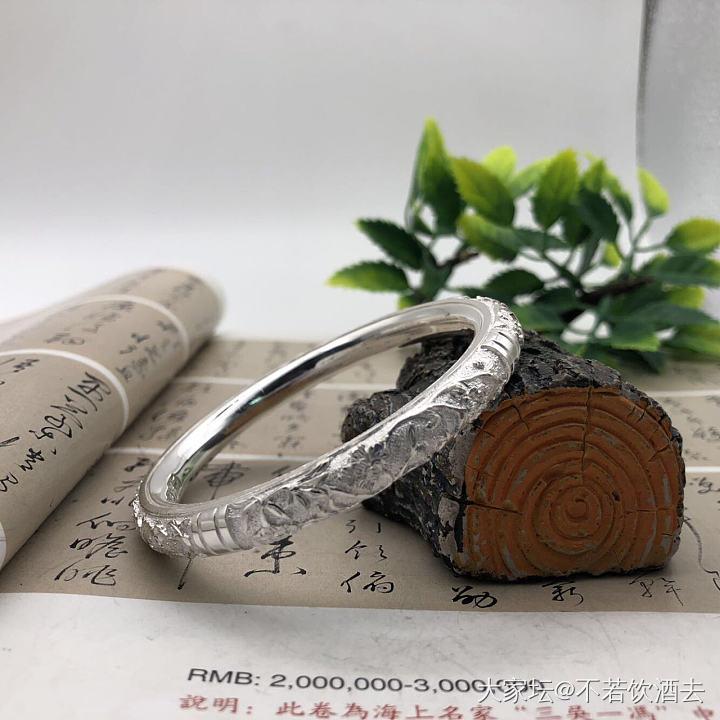 宋师傅木槿花 卖镯买考试用书_银