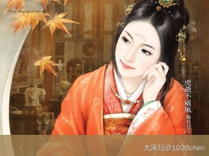 小说封面上的古装美人,饰品好好看_万博手机iOS金闲聊
