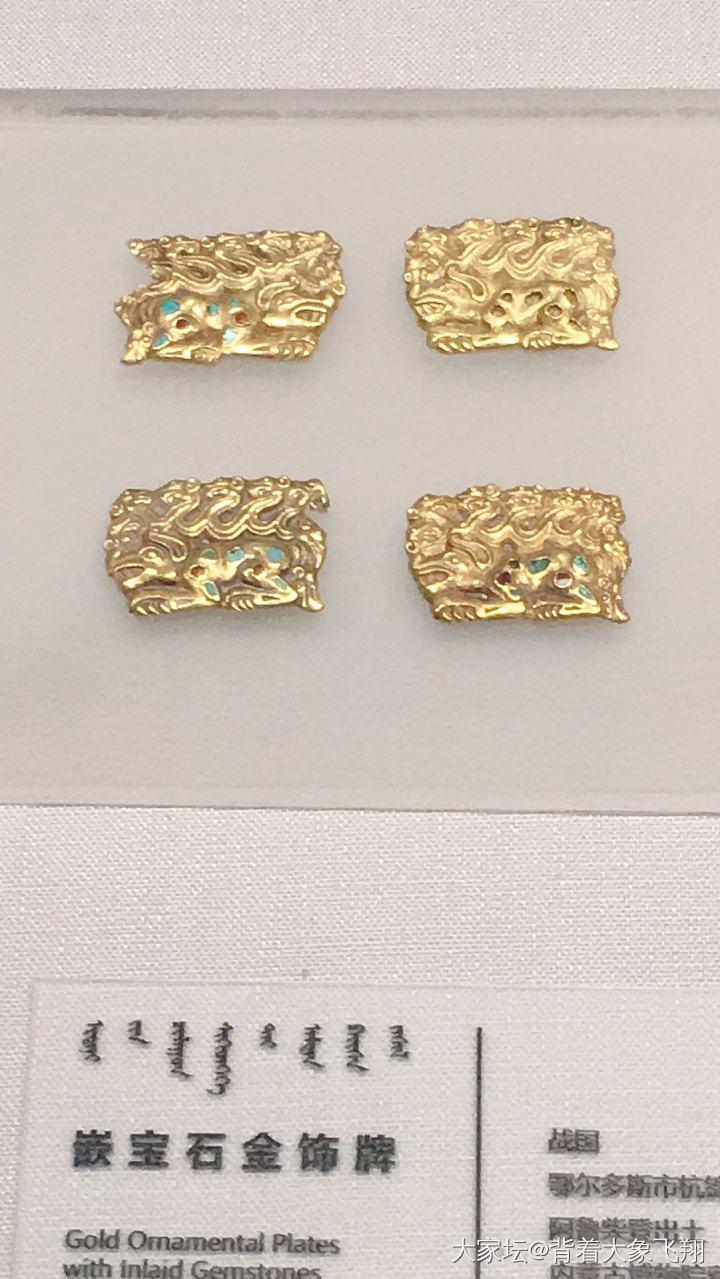內蒙古博物院里的黃金首飾_古董首飾博物館金