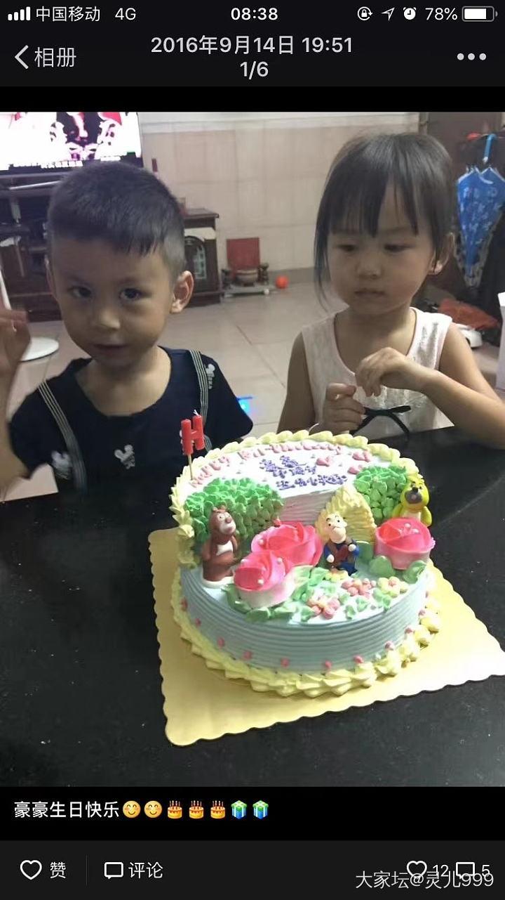 转眼间宝宝7岁了[亲亲][亲亲]生日快乐我的大宝贝[爱心][爱心]_育教亲子