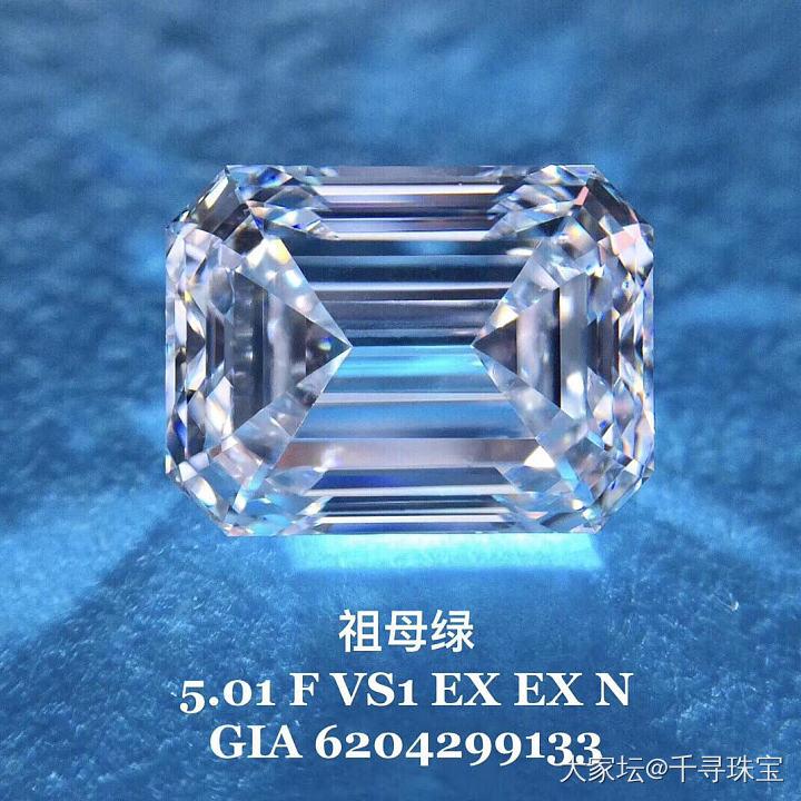 大冰糖祖母绿钻石5.01 FVS1 EXEX GIA N现货_钻石千寻万博体育网址app