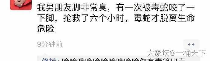 哈哈哈,陈乔恩用香奶奶的鞋打死的蟑螂_艺人