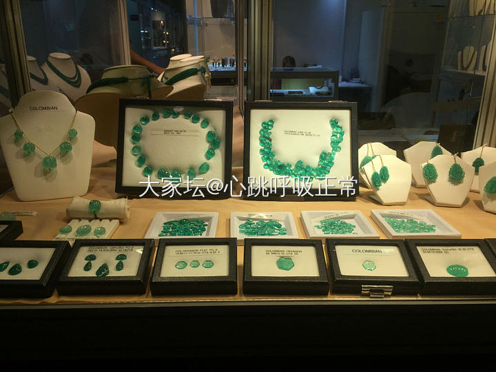 九月香港珠宝展day1_展会名贵宝石