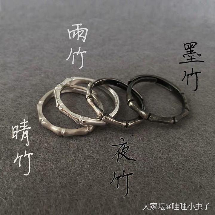 各种花色竹戒指来啦!_银